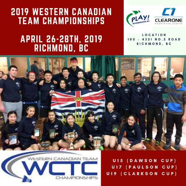 2019 Western Canadian Team Championships