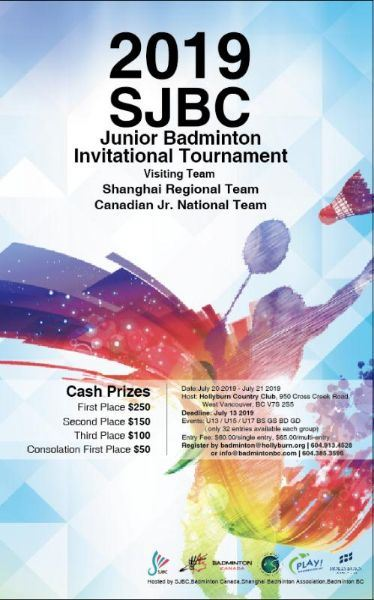 2019 SJBC Junior Badminton Invitation Tournament