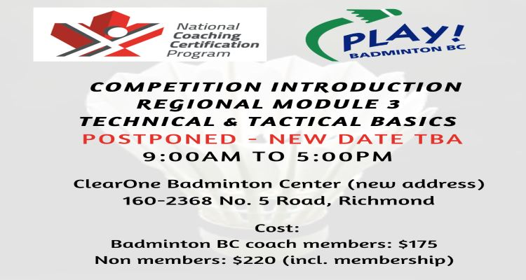 POSTPONED - NCCP COMPETITION INTRO REGIONAL - MOD 3 TECHNICAL & TACTICAL BASICS